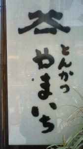 image449