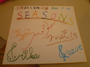 seasonse38080e58c97e6b5b7e98193-039